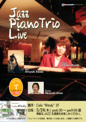 Windy Jazz Live 5/24