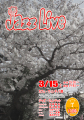 POSTER_2008_03_15.jpg