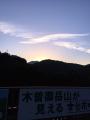 木曽福島4