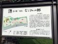 道の駅・田沢2
