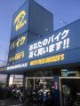 MFD名古屋