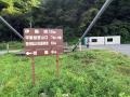九頭竜湖虹の懸け橋4