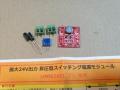 JBL CONTROL 1 改造_08