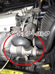 idle_air_valve.jpg