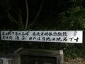 道の駅・宇津ノ谷峠1