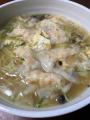 えびワンタン麺2