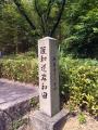 岸和田SA2