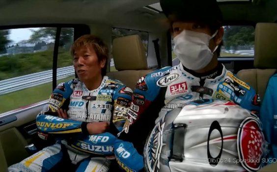 加賀山就臣選手 SUGO転倒ポイントを語る