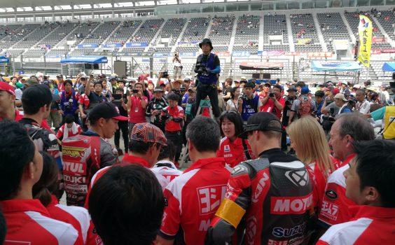 2017鈴鹿8耐ヨシムラ密着