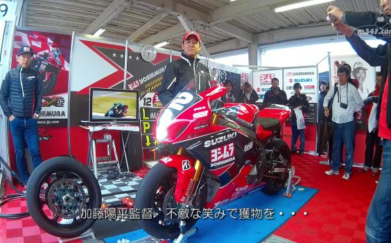 YOSHIMURA THANKSDAY 2016 in NASU